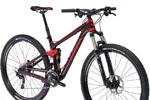 Trek Remedy en Fuel EX 29ers – onthuld en al leverbaar