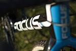 Focus Mares CX 2.0 Disc – Aan de fiets ligt het niet…