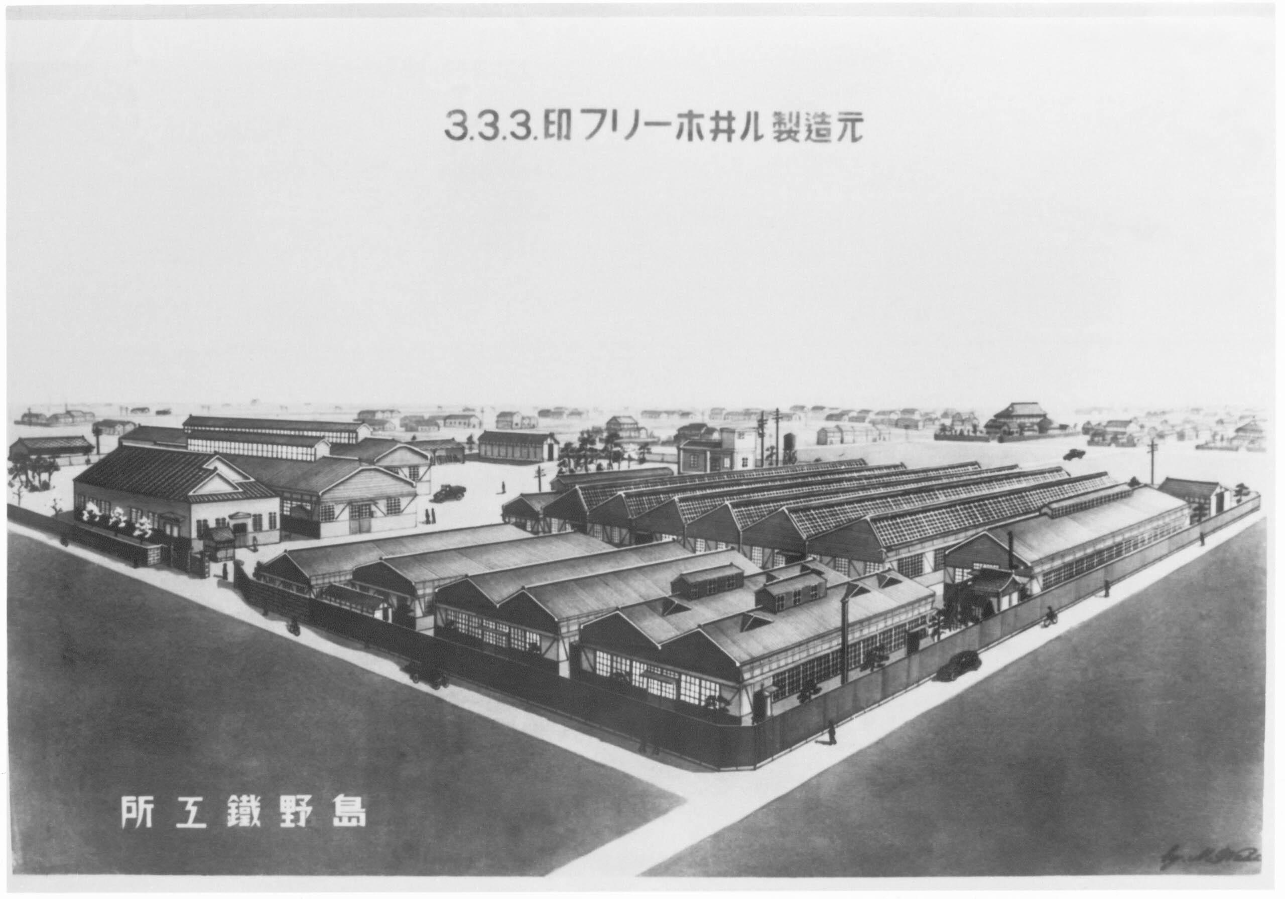 Shimano Iron Works