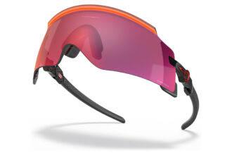 Oakley Kato bril: krankzinnige gesnavelde blikvanger